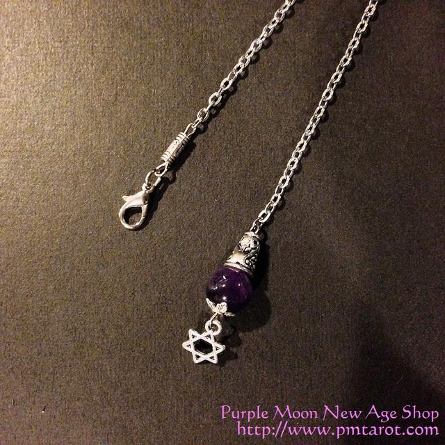 六芒星紫水晶靈擺鍊