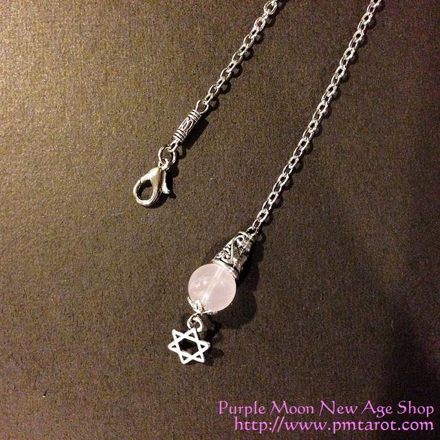 六芒星粉紅水晶靈擺鍊