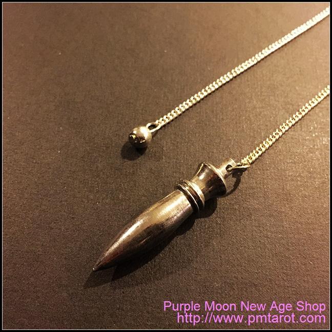 Chrome Plated Karnak Healing Pendulum