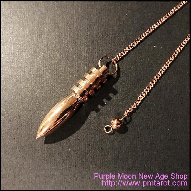 Copper Plated Healing Pendulum