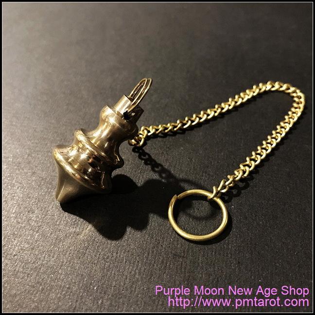 Brass Pendulum #01