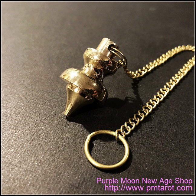 Brass Pendulum #03