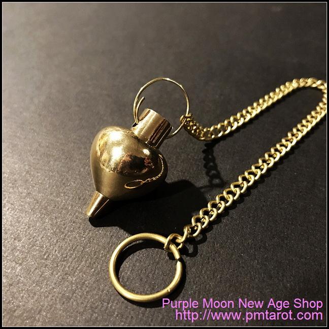 Brass Pendulum #05