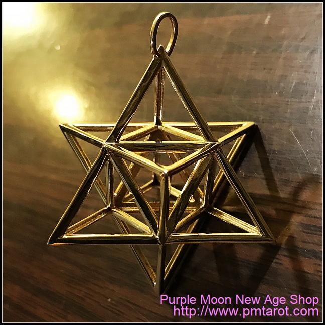 Merkaba Healing Pendulum