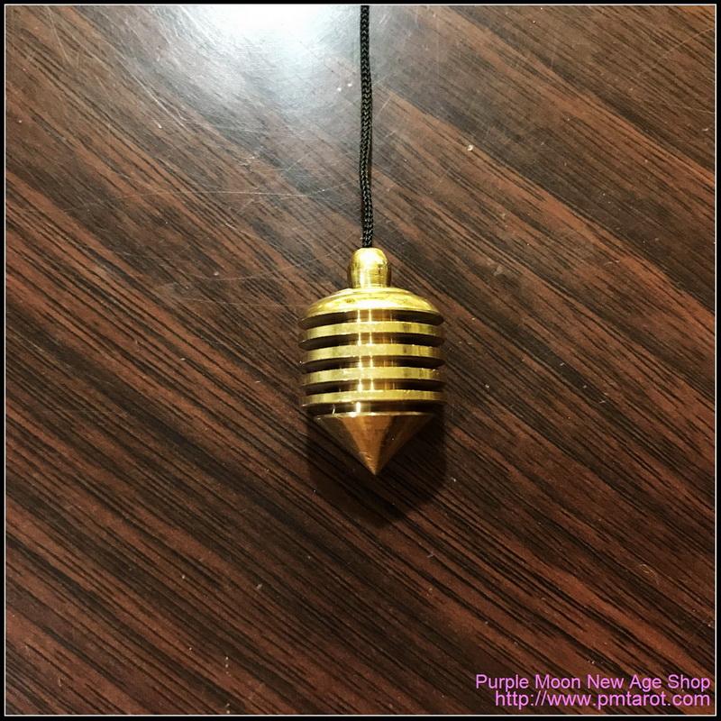 Nova Healing Pendulum