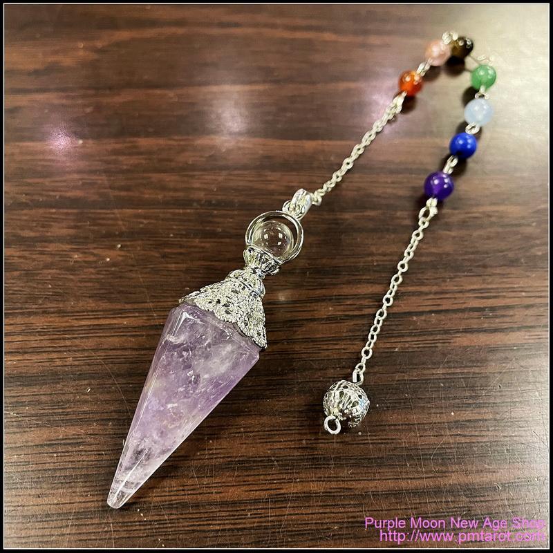 紫水晶靈擺