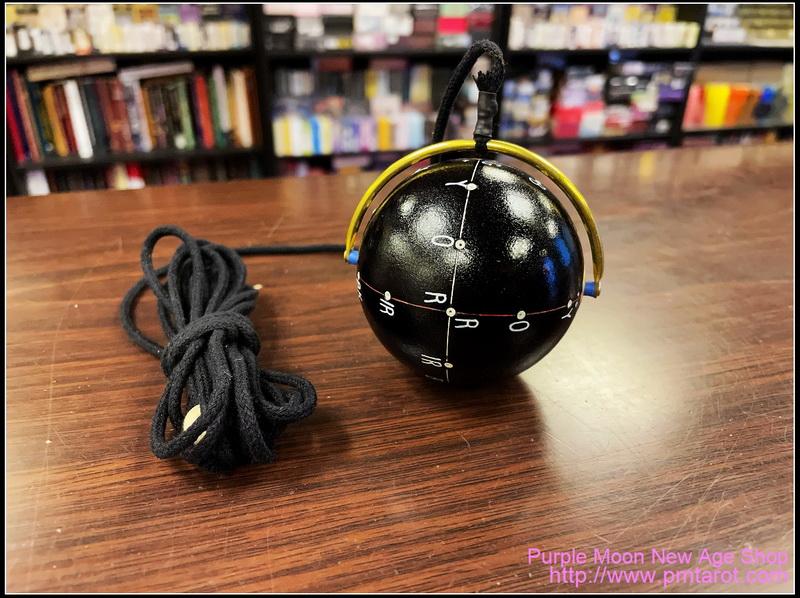 Universal Pendulum 6.6
