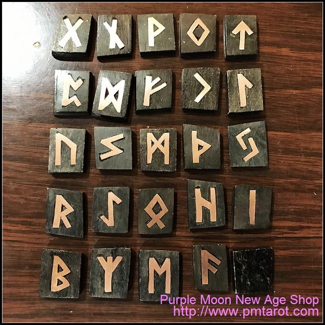 皂石配銅片盧恩文占卜石