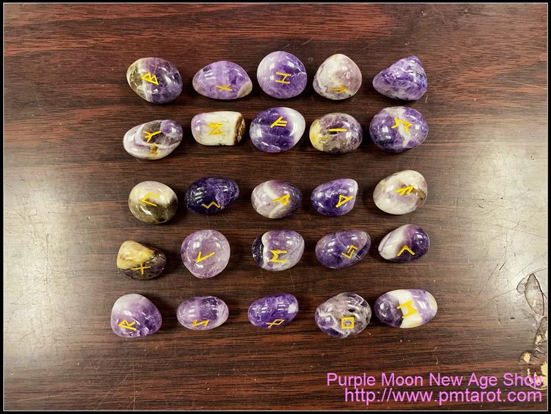 紫水晶盧恩文占卜石