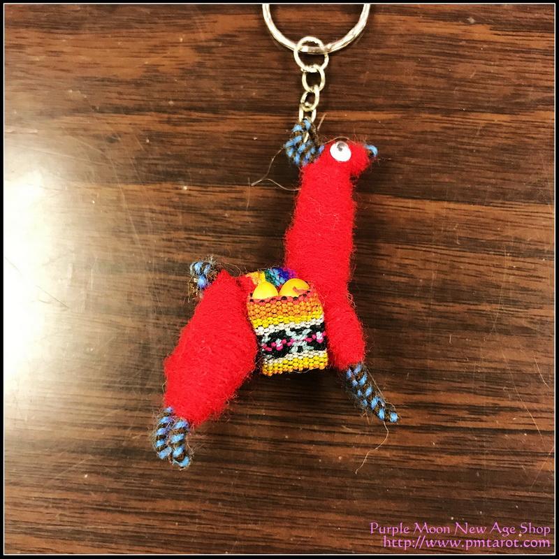 Love Llama Key Ring