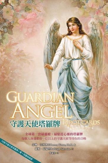 守護天使塔羅牌:78張守護天使塔羅牌+書+塔羅絲絨袋 (Guardian Angel Tarot Cards)