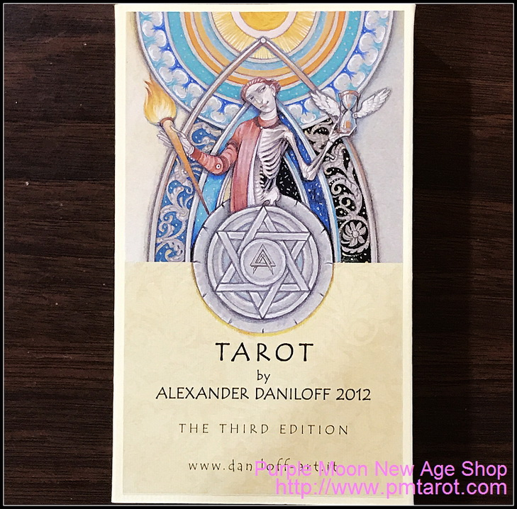 Tarot by Alexander Daniloff 2012 Third Edition (2016 version)