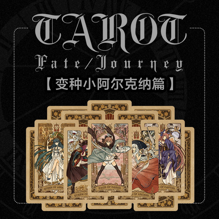 Fate / Journey FGO Tarot - Minor Acrana